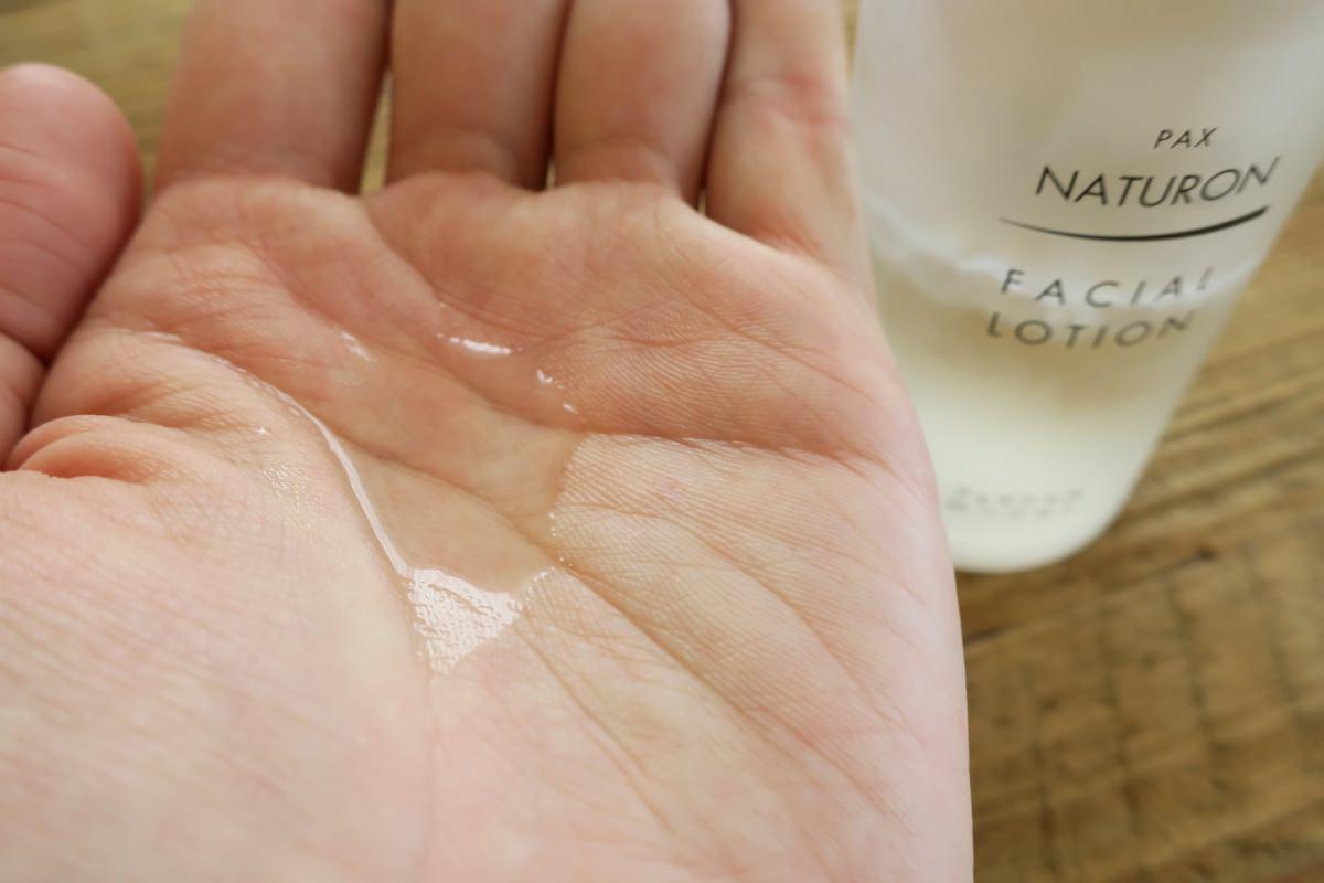 パックスナチュロンの化粧水は保湿力もある
