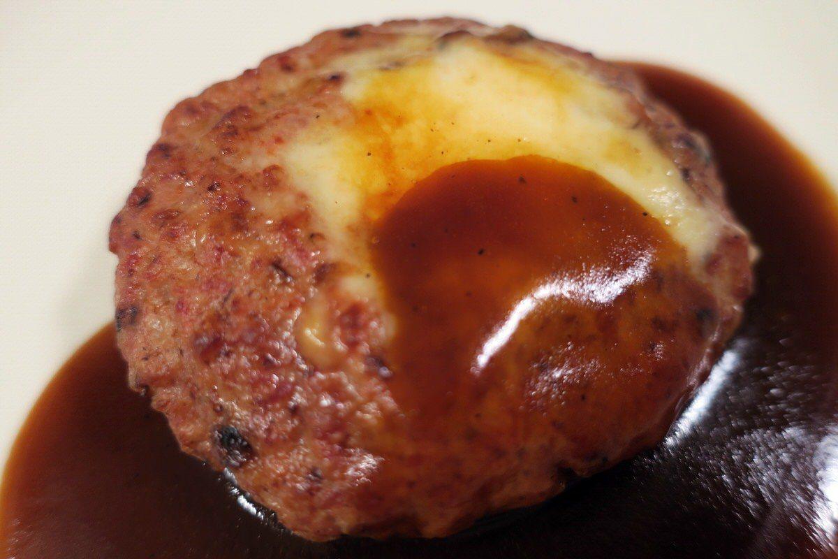 成城石井ハンバーグ(チーズ)