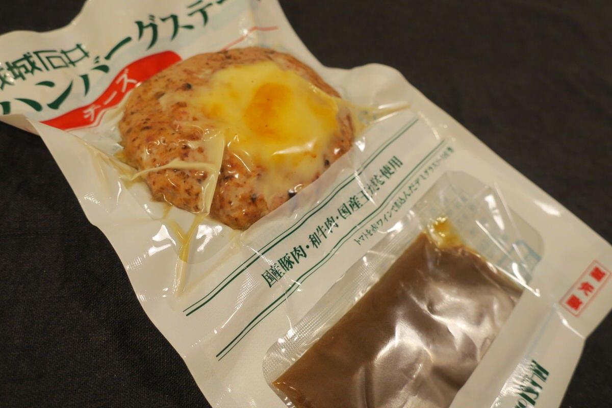 成城石井チーズハンバーグの冷蔵パック
