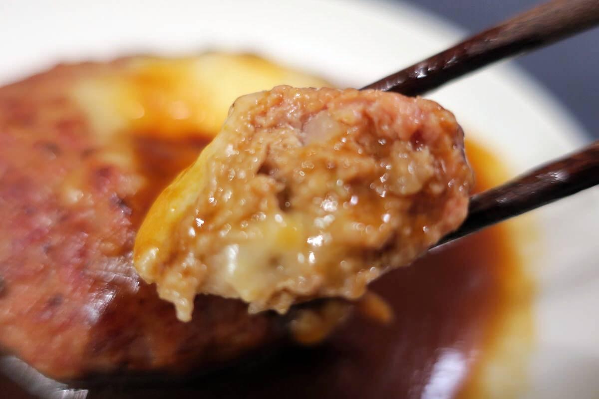 成城石井のハンバーグ(チーズ)はオススメ!