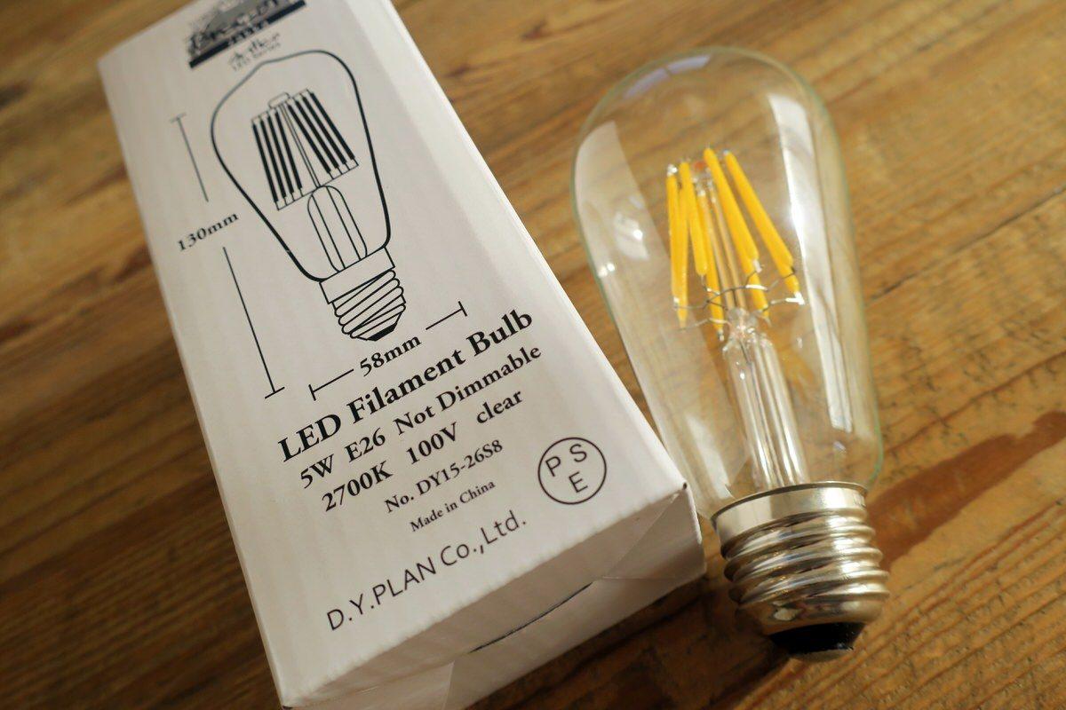 オシャレで安いエジソン型LED電球