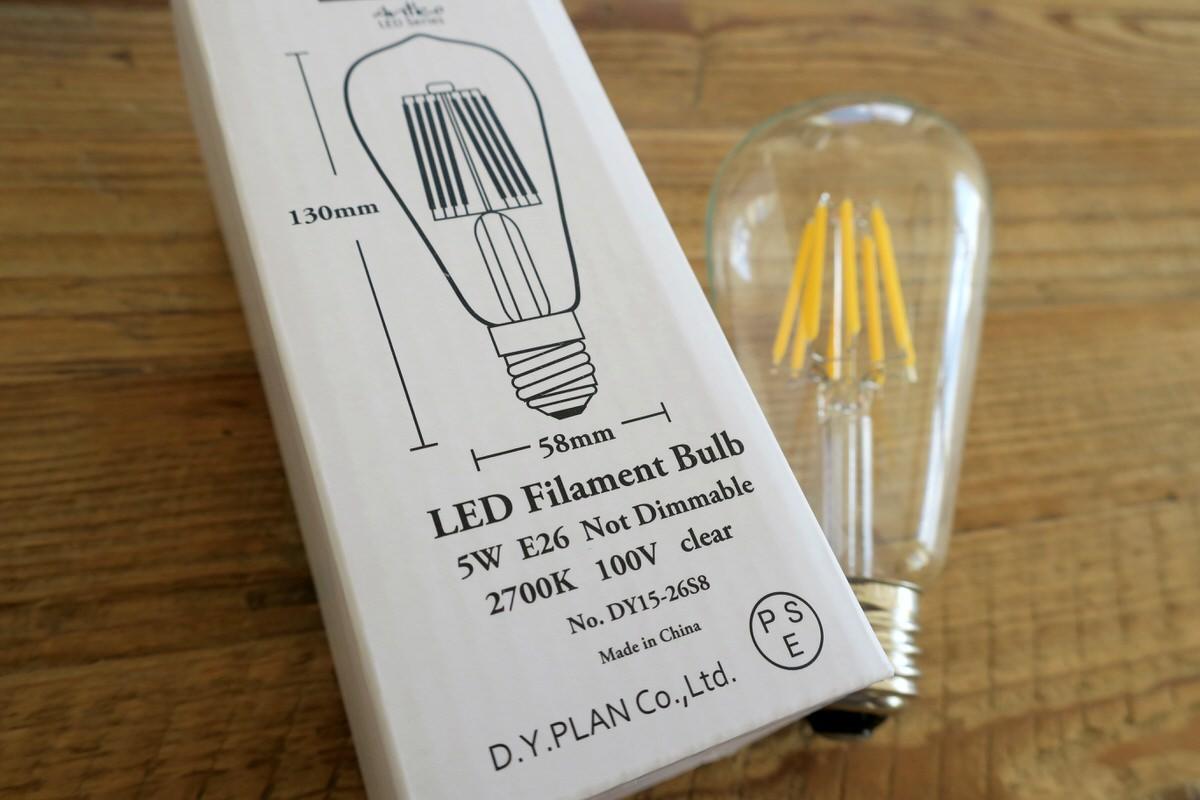 Antico(アンティコ)エジソン型LED電球