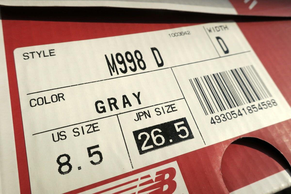 New Balance M998 GRAY US8.5