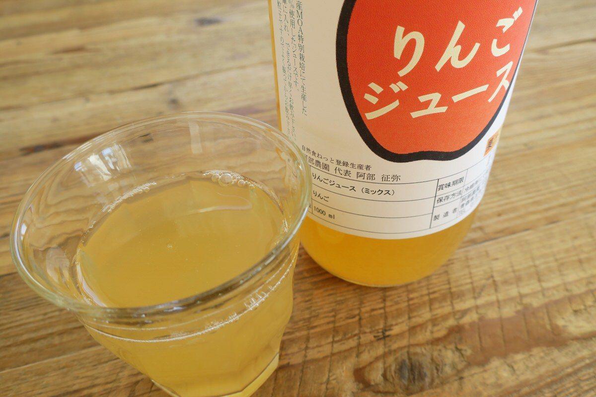 ふるさと21の青森健康りんごジュース