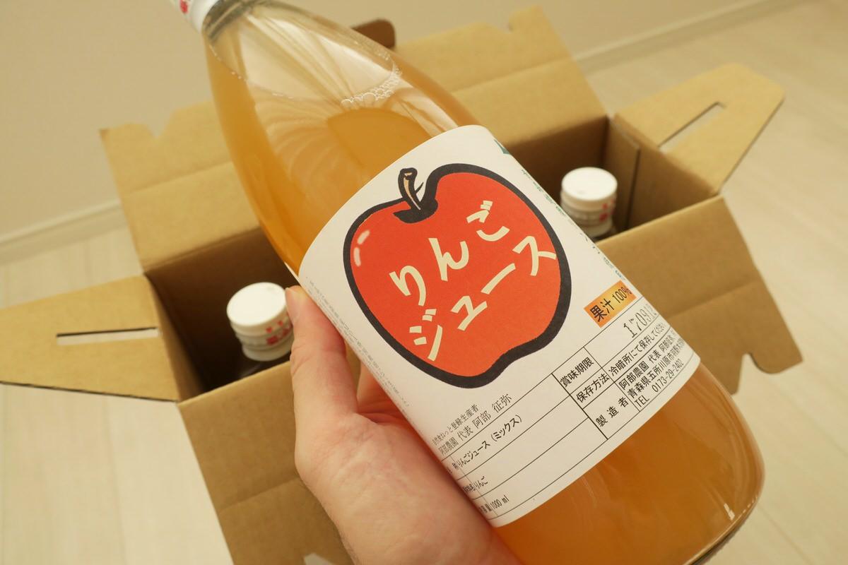 阿部農園の青森健康りんごジュース
