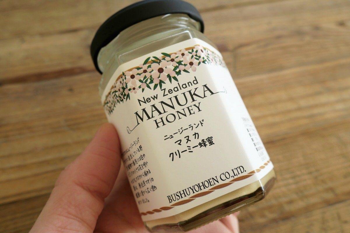 武州養蜂園のマヌカハニー