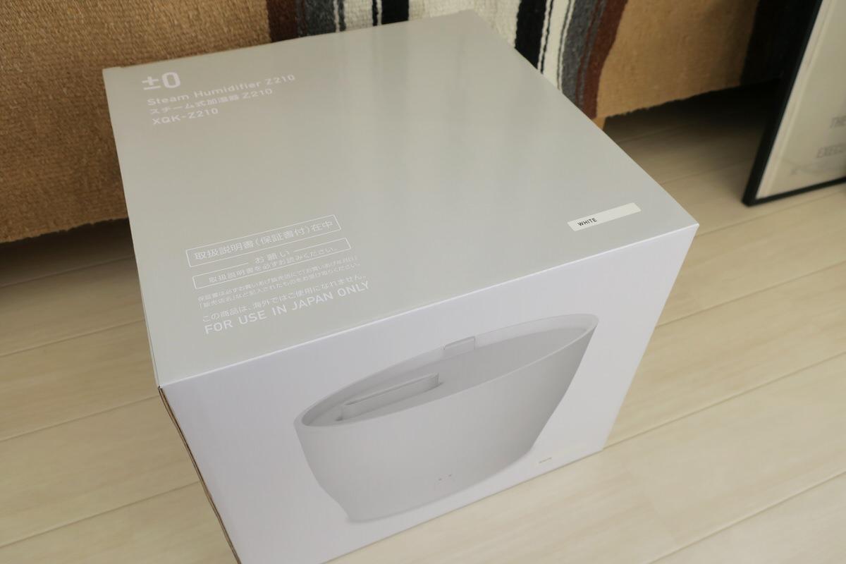 プラスマイナスゼロのスチーム式加湿器Z210を通販で購入する
