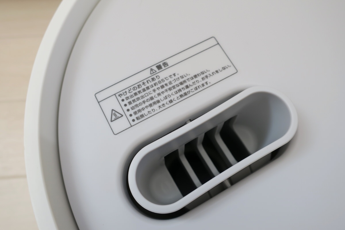 ±0のスチーム式加湿器の警告シール
