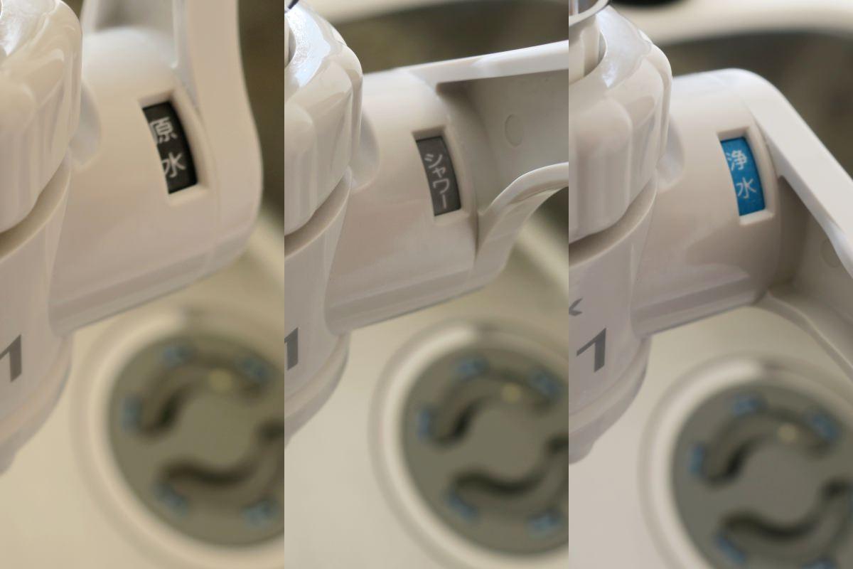日本ガイシの浄水器C1スリム