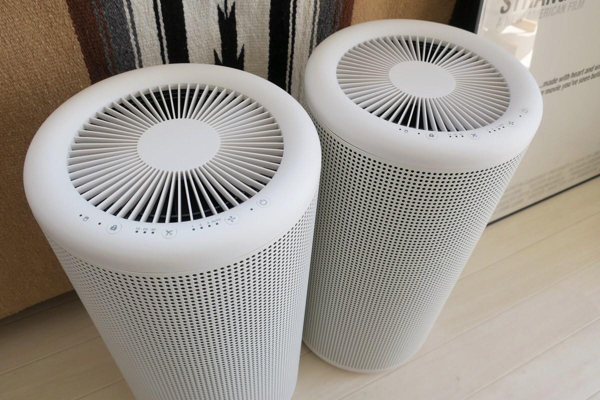 無印良品の空気清浄機を2台所有