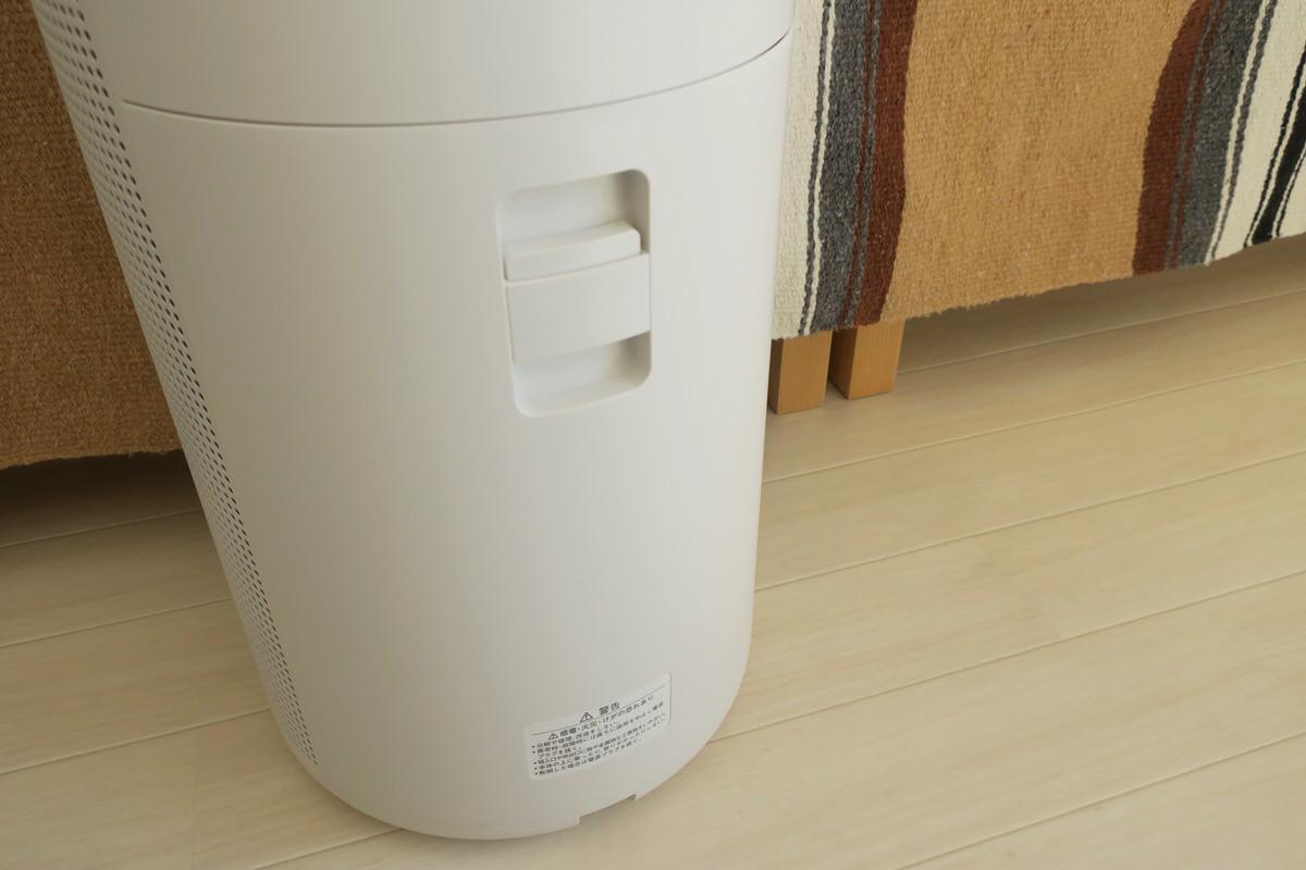 無印良品の空気清浄機のフィルターハッチ