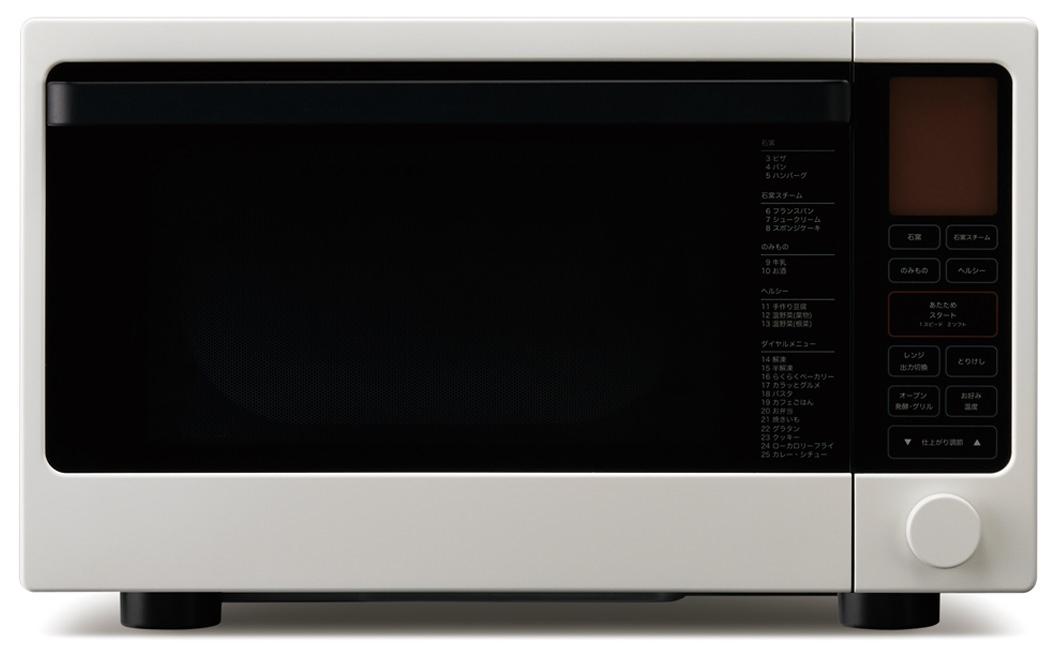 無印良品 赤外線センサーオーブンレンジ・21L MJ-OR21A