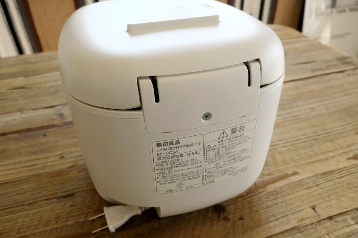 無印良品 炊飯器 MJ-RC3A
