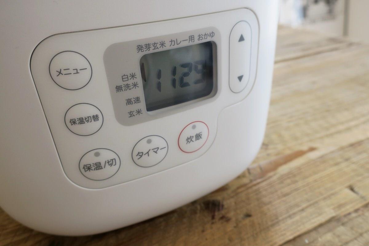 インテリアに馴染む無印良品の炊飯器