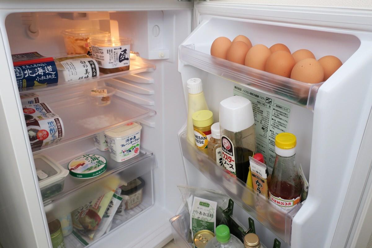 無印良品 冷蔵庫 137L