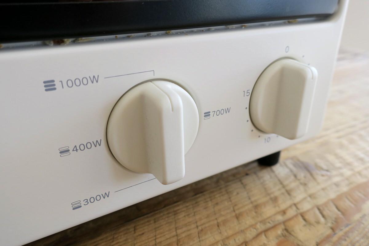 無印良品の縦型オーブントースターをレビュー