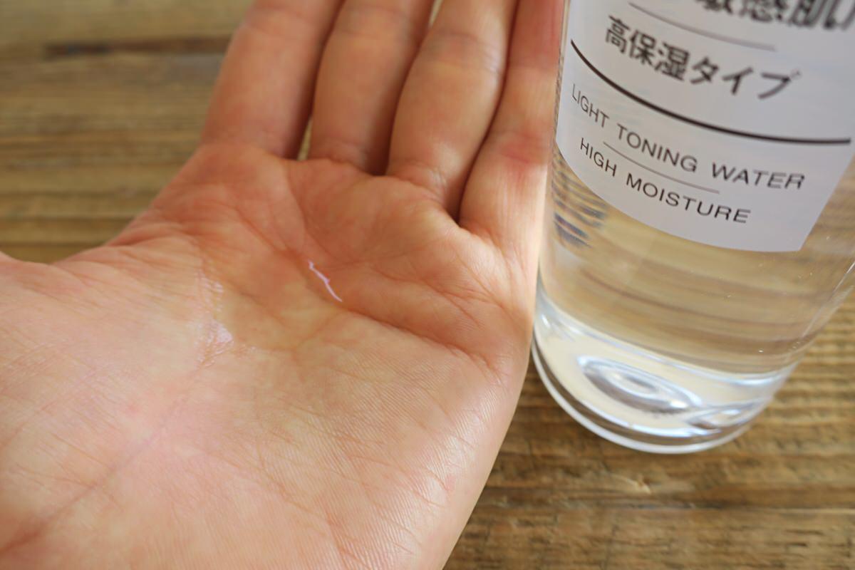 無印良品の敏感肌に使える高保湿タイプの化粧水