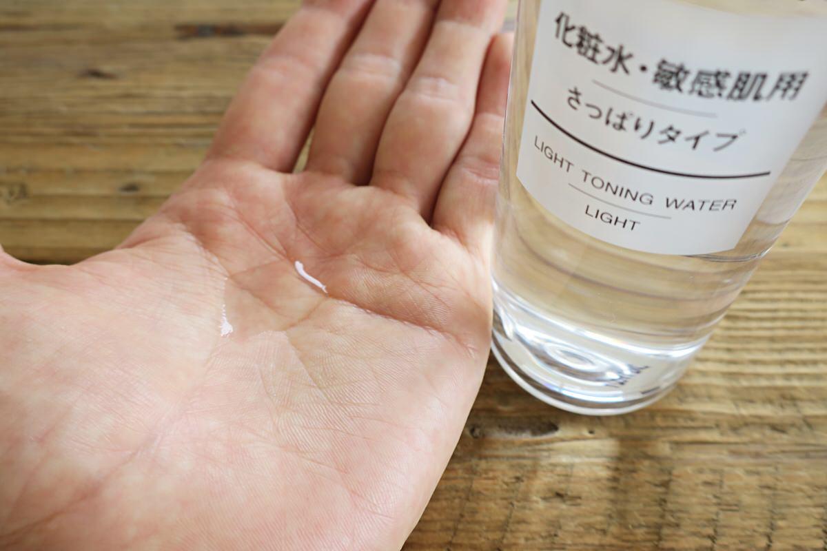 さっぱりしてベタベタしない無印良品の化粧水