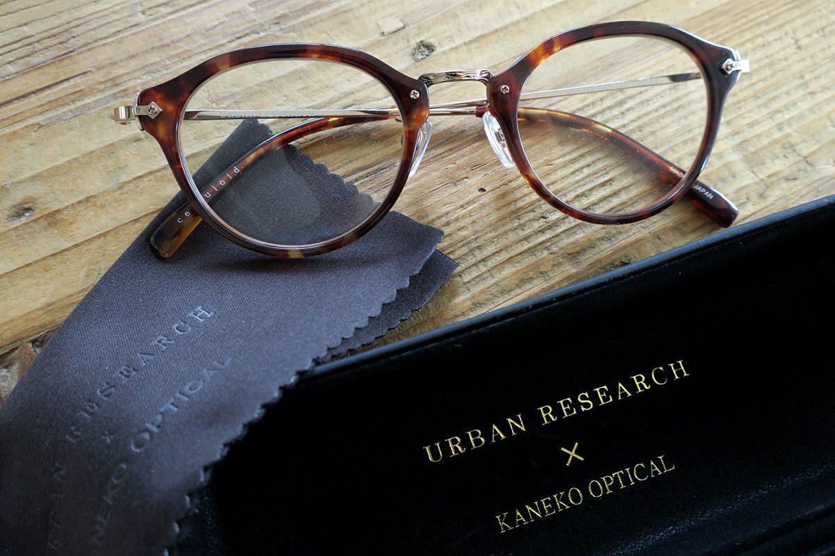 金子眼鏡✕アーバンリサーチ