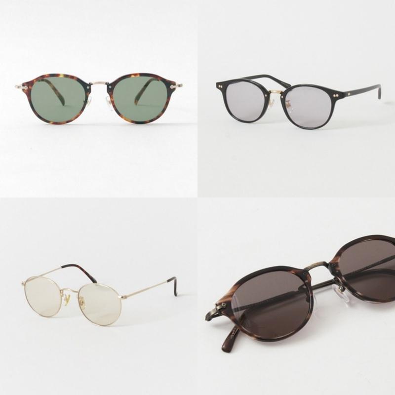 金子眼鏡のライトカラーサングラス