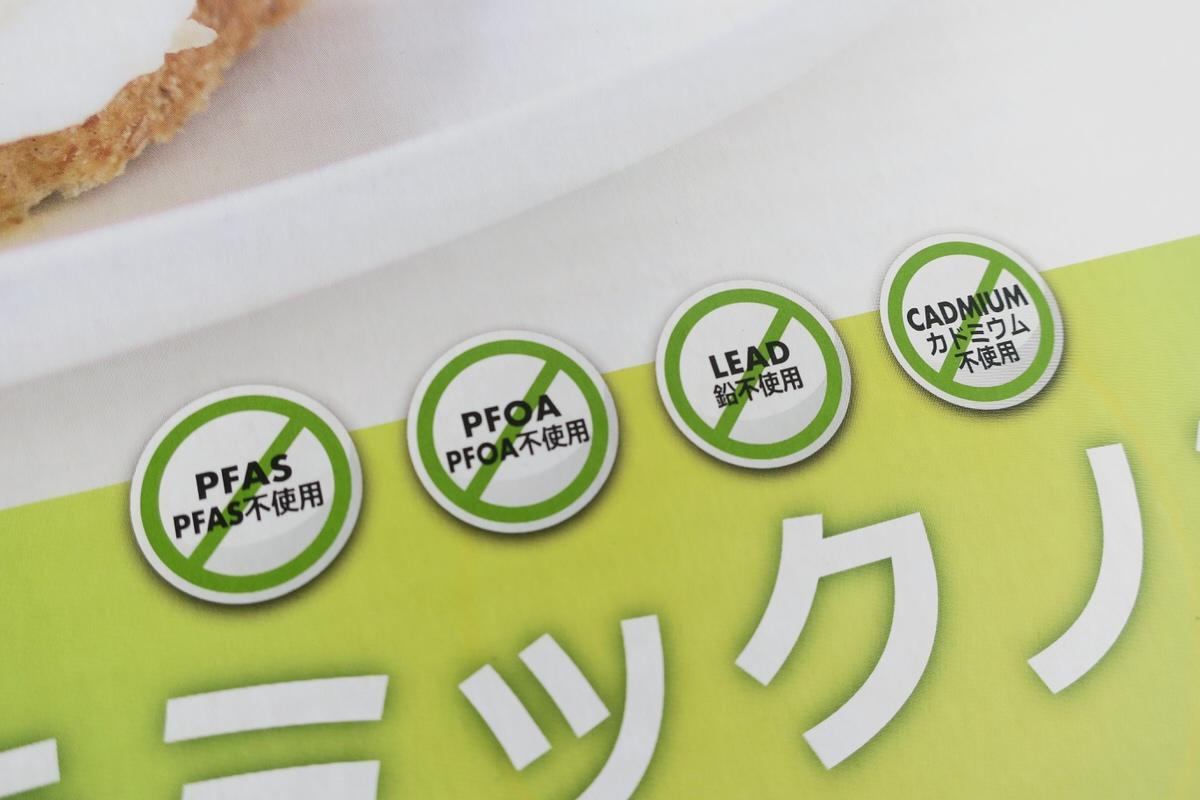 有害物質を含まない安全なフライパン