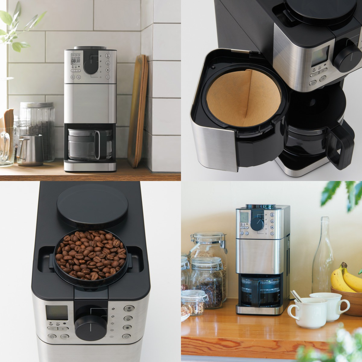 無印良品の豆から挽けるコーヒーメーカー